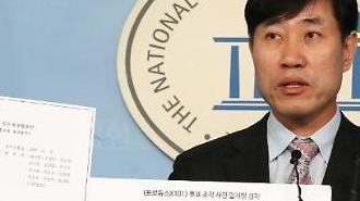 Xếp hạng chính thức của CJ ENM được thăm dò qua vụ bê bối bầu chọn cho vụ bê bối