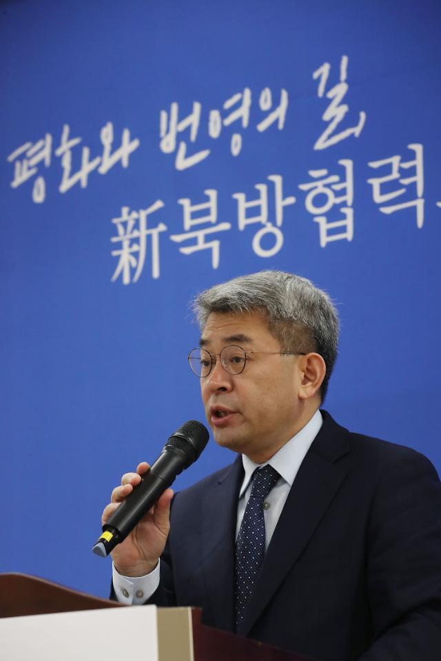"""권구훈 북방위원장 """"소·부·장 지원 한·러 투자펀드 출범""""...내년 상반기 목표"""