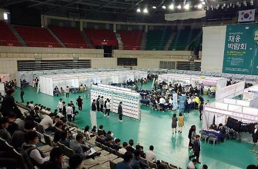 Tỷ lệ thất nghiệp của Hàn Quốc giảm xuống còn 3 phần trăm trong tháng 10