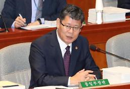 .韩统一部长本周访美或讨论金刚山问题.