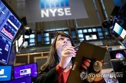 [ニューヨーク株式市場] トランプ氏、第1段階の貿易合意の原論的な言及・・・S&P500 0.16%↑