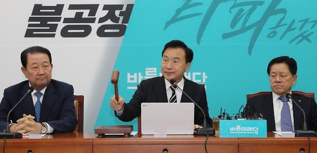 """손학규 """"황교안·유승민 '밀당' 가관...구태정치"""""""