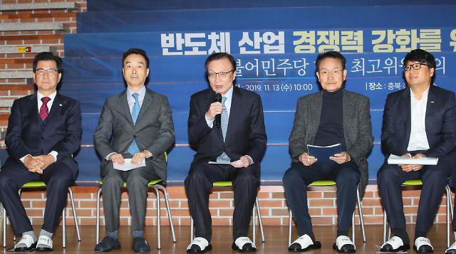 """이해찬 """"삼성, 비메모리 반도체 100조 투자…역점 두면 좋은 성과"""""""