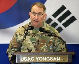 .韩美联军司令:韩日终止军情协定或被误解示弱.