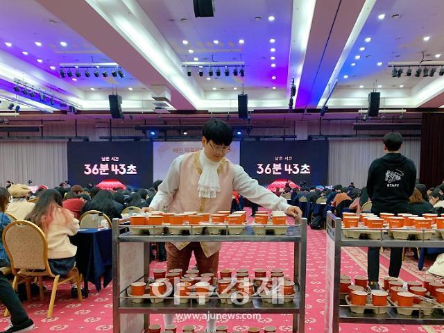 [르포/영상] 경쟁률 2312대 1···전국 '떡볶이 천재' 모인 배민 마스터즈