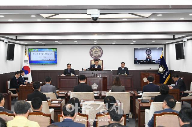 제287회 동두천시의회 임시회 폐회