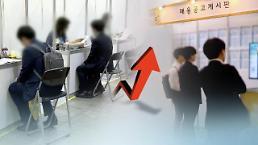 .统计:韩10月就业人口同比增41.9万人 涨幅连续三个月超30万人.