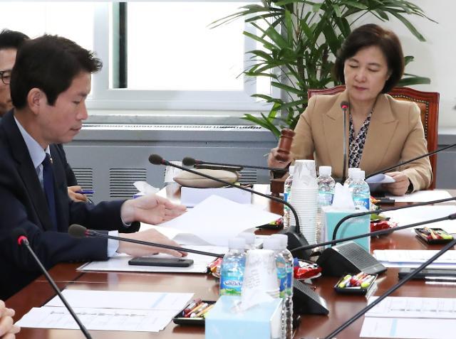 [포토] 차기 법무부장관 후보로 추미애 의원 급부상