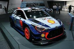 .Hyundai Motorsport grabs maiden title in FIA World Rally Championship .