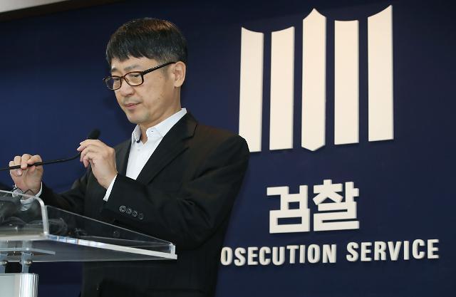 세월호 특조위, '구조지연 사망' 임모군 사건 검찰수사 요청