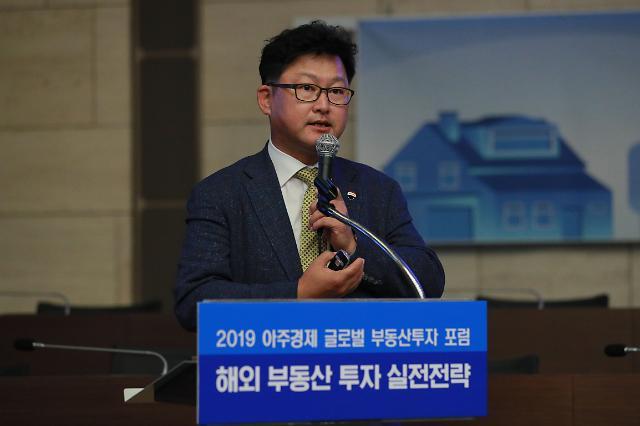 """[글로벌 부동산투자 포럼] """"욕심·기대 커 편법 쓰다간 역효과"""""""