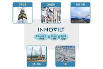 ポスコ、プレミアム鋼建材統合ブランド「INNOVILT」公開し
