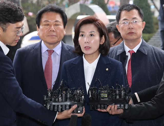 [포토] 검찰 출석한 나경원 원내대표