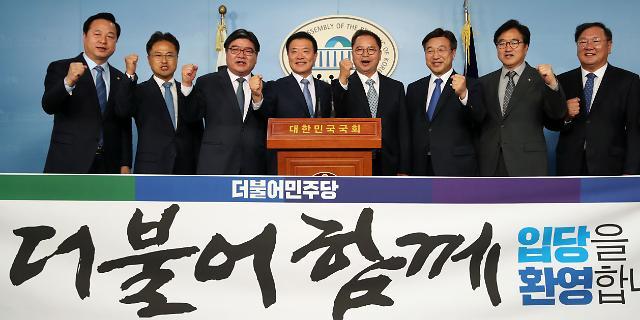 김용진·황인성·김학민, 민주당 입당…험지 출마한다