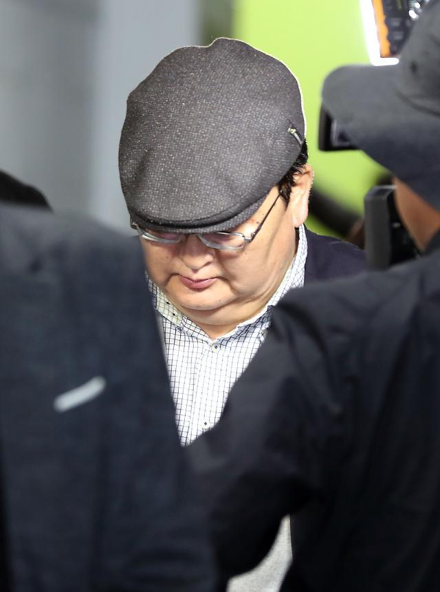 Mongolian justice fined for groping female flight attendants buttocks