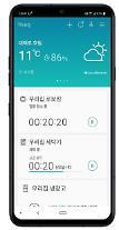 LG電子、家電管理アプリ「LGシンキュー」連動製品を24種に拡大
