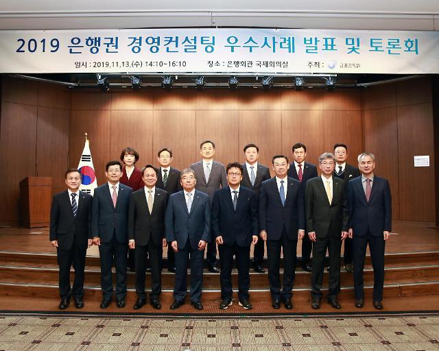 """윤석헌 금감원장 """"은행권, 자영업자 포용 노력 강화해야"""""""