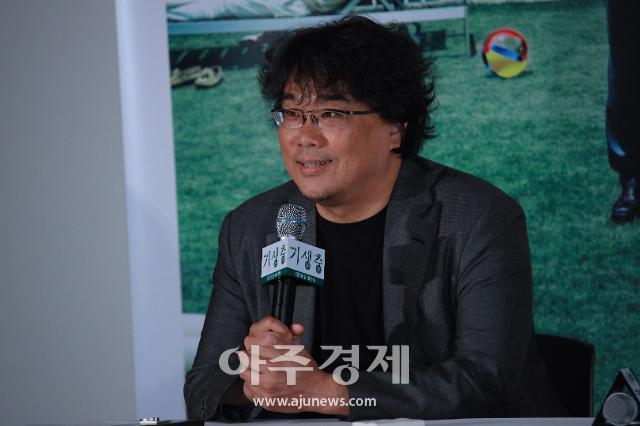 기생충, 제39회 영평상 최우수작품상 영예…봉준호 감독 참석