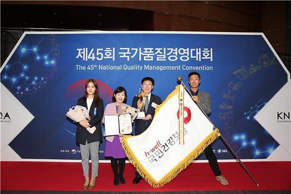 건보공단, 2019년 국가품질혁신상 대통령표창 수상