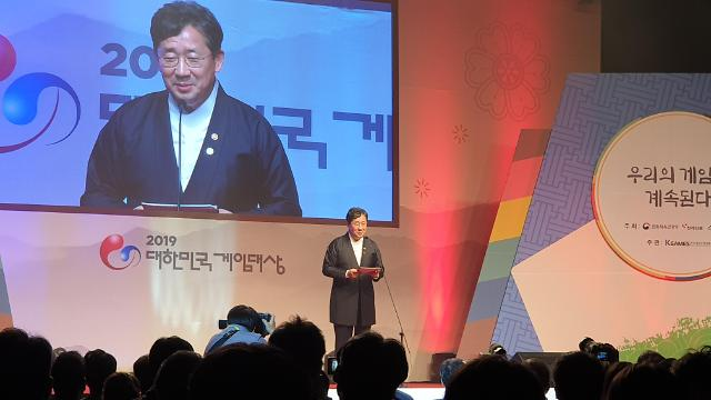 """[지스타 2019] 박양우 장관 """"게임은 질병 아냐... 내년 게임산업 중장기 계획 발표"""""""