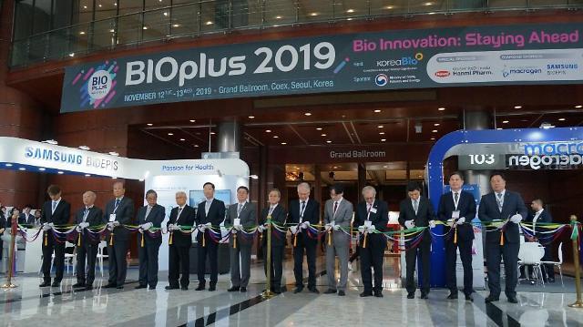 2019 바이오플러스 폐막…한미ㆍ삼성바이오에피스 수장등 바이오 경쟁력 강조