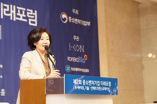 """박영선 """"이공계 병역특례 축소 심각…최소화할 것"""""""