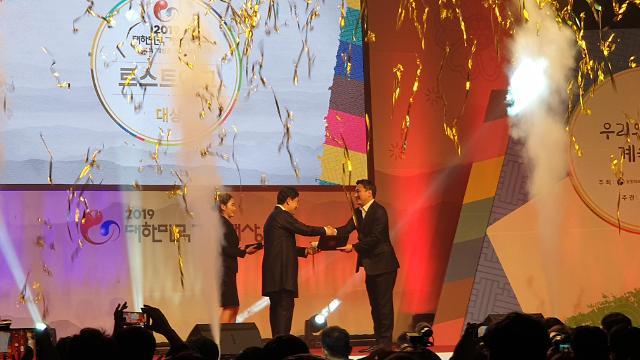 [지스타 2019] 스마일게이트 '로스트아크', 2019 대한민국 게임대상 '대상' 수상... 6관왕 영예