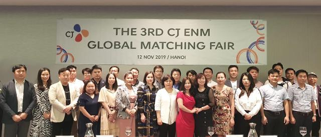 CJ오쇼핑, 국내 패션 中企와 베트남 제조사 짝짓기