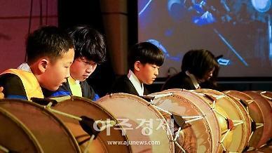 중국 연대한국학교, 모두가 하나되는 축제 열려 [중국 옌타이를 알다(412)]