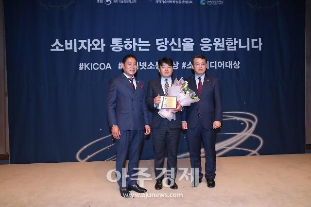 고양시, 대한민국 인터넷소통대상 7년 연속 수상 쾌거