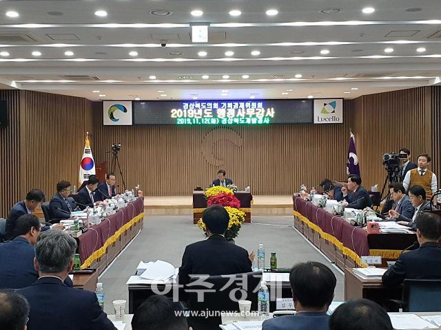 경북도의회,  경북개발공사에 청렴도 향상과 지역 균형개발 강조