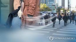 """.今年再现""""高考寒流"""" 韩55万名考生参加高考."""