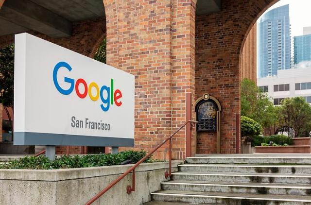 구글, 내년부터 은행계좌 서비스 실시