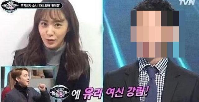 유리 오빠 권혁준, 나홀로 징역 10년 배경은?