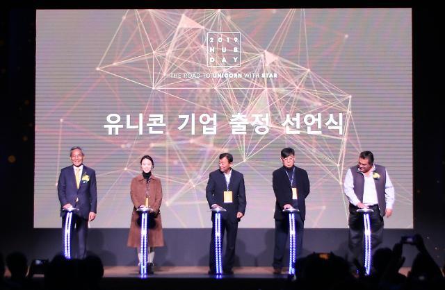 KB금융-PNP, 육성 스타트업 글로벌 진출 본격 지원