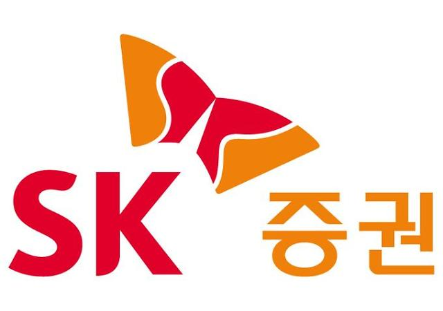 SK증권-SK플래닛, 수익률 7% 시럽웰스 CMA출시
