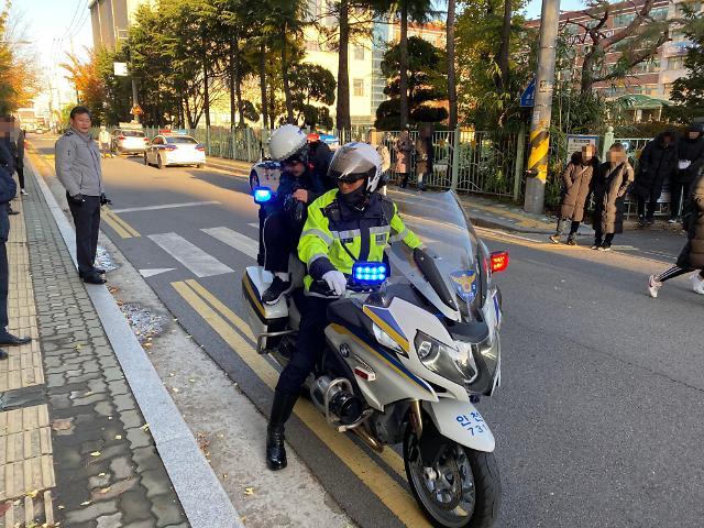 인천경찰, 수능 지각 수험생 등 46건 편의제공