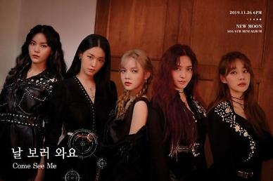 AOA comes back as five-piece act with 6th mini-album New Moon