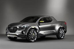 .Hyundai Motor reveals $410 mln project to produce new pickup truck in U.S..