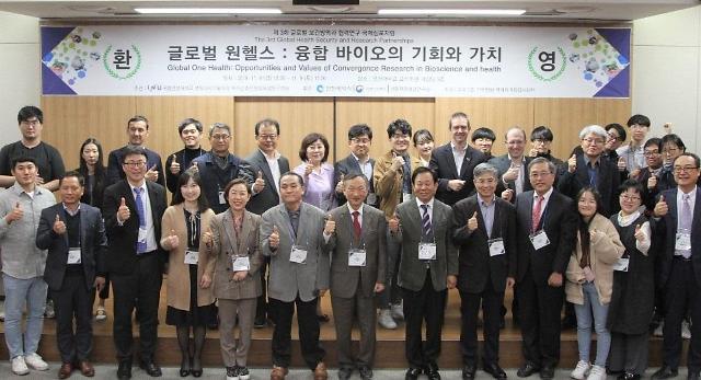 제3회 국립인천대학교 매개곤충자원융복합연구센터 글로벌 보건방역 국제심포지움 개최