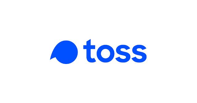 토스, 자본안정성 해결… 전환우선주 전환 성공