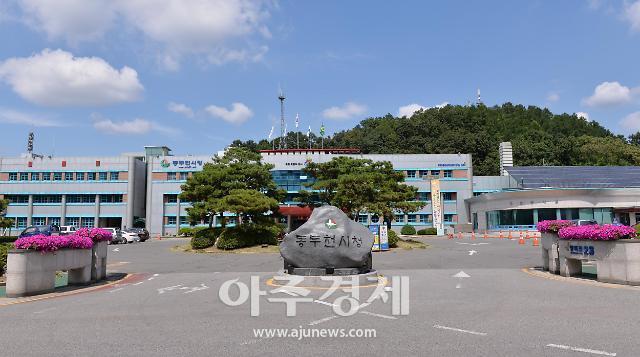 동두천시도서관, 2020년 겨울 독서교실 및 방학특강 강사 모집