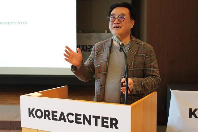 """코리아센터 29일 코스닥 입성..""""亞 1위 전자상거래 기업 도약"""""""