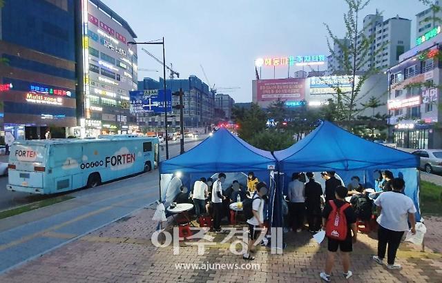경기도 청소년쉼터 예산삭감으로 내년에는 문 닫을 위기