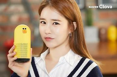 .Naver develops AI voice synthesizing tech capable of expressing emotions.