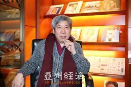 .阎连科:没有独一无二的作品 就是一个失败的作者.