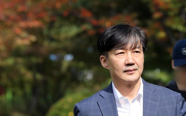 韩前法务部长曹国被检方传讯
