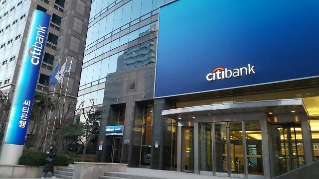한국씨티은행, 3분기 순이익 900억원… 전년 동기比 119% 증가