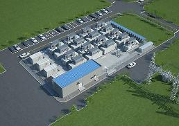 .Power company to use residual heat generated by fuel cells for power generation.