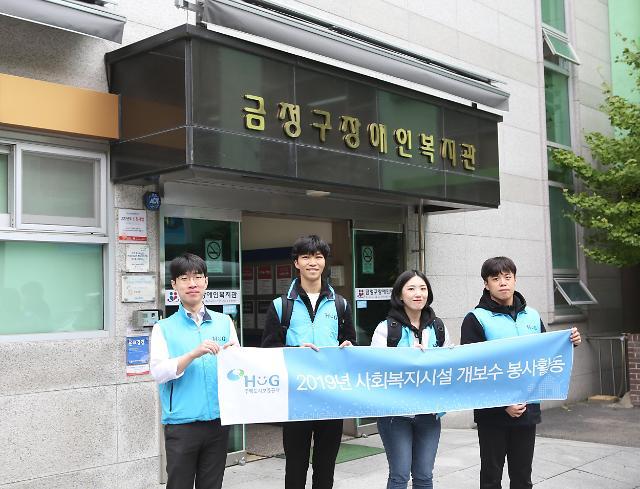 HUG, 부산 사회복지시설서 개보수 봉사활동 전개